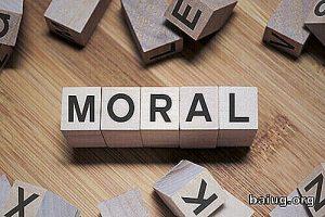 moral-apm - APM